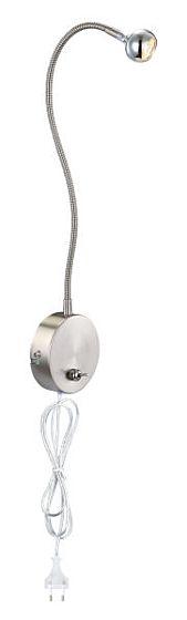 LED Zidna svjetiljka SERPENT Globo 24109W